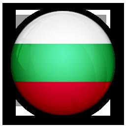 bulgarca-tercume