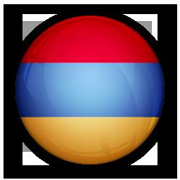 ermenice-tercume