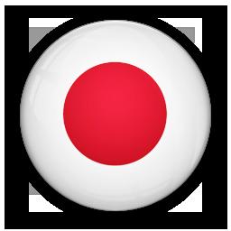 japonca-tercume