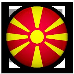 makedonca-tercume